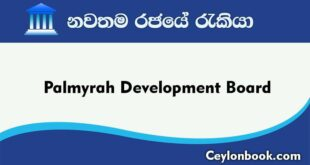 Government Jobs-Palmyrah Development Board