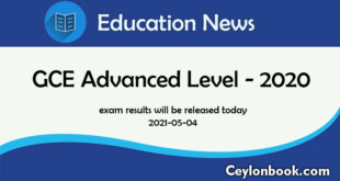 Sri Lanka GCE al - 2020 - exams results