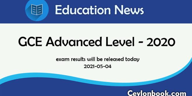 Sri Lanka GCE al - 2020 - exams results